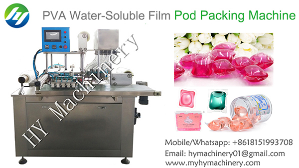 Automatic PVA water soluble film liquid laundry detergent pod packing machine to USA